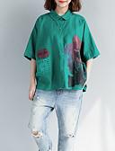 זול צעיפים לנשים-פרחוני צווארון חולצה משוחרר כותנה, טישרט - בגדי ריקוד נשים