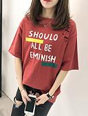 povoljno Majica s rukavima-Majica s rukavima Žene Izlasci Slovo