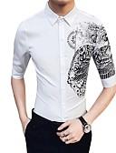 tanie Męskie koszule-Koszula Męskie Biznes / Podstawowy Praca Szczupła - Kolorowy blok
