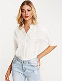 baratos Camisas Femininas-Mulheres Blusa Chique & Moderno Sólido Algodão Decote V Solto
