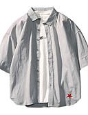 זול חולצות לגברים-חולצת גברים - צווארון צבעוני מוצק