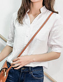 baratos Calcinhas-Mulheres Camisa Social Sólido Colarinho de Camisa