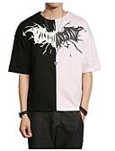 ieftine Maieu & Tricouri Bărbați-Bărbați Tricou De Bază - Bloc Culoare / Animal Imprimeu
