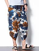 tanie Męskie spodnie i szorty-Męskie Moda miejska Puszysta Luźna / Ponadgabarytowych Boot-cut / Typu Chino Spodnie - Wszechświat Biały / Lato
