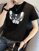 ieftine Maieu & Tricouri Bărbați-Bărbați Tricou De Bază - Animal
