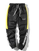 ieftine Pantaloni Bărbați si Pantaloni Scurți-Bărbați Bumbac Larg Pantaloni Chinos / Pantaloni Sport Pantaloni Mată