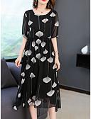povoljno Ženske haljine-Žene Osnovni Hlače - Geometrijski oblici Print Crn