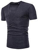 cheap Men's Tees & Tank Tops-Men's Basic T-shirt - Solid Colored