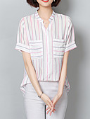 cheap Women's Shirts-Women's Basic Shirt - Striped Print