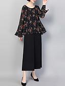 ieftine Pantaloni de Damă-Pentru femei Sleeve Flare De Bază / Șic Stradă Set - Floral, Pantaloni Imprimeu