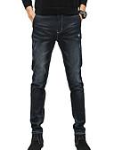 povoljno Muške košulje-Muškarci Osnovni / Ulični šik Pamuk Slim Traperice Hlače - Jednobojni Crn