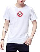 tanie Koszulki i tank topy męskie-T-shirt Męskie Podstawowy Okrągły dekolt Geometric Shape / Krótki rękaw