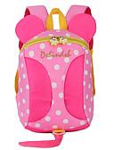 olcso Férfi alsóneműk és zoknik-Uniszex Táskák Műanyag hátizsák Cipzár Medence / Rubin / Arcpír rózsaszín