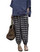 ieftine Pantaloni de Damă-Pentru femei Larg Harem Pantaloni Carouri / Ieșire