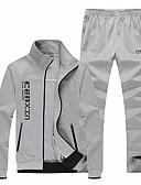 cheap Men's Hoodies & Sweatshirts-Men's Basic Activewear Set - Letter