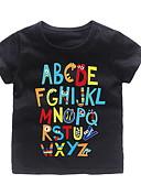 Χαμηλού Κόστους Βρεφικά Για Αγόρια μπλουζάκια-Μωρό Αγορίστικα Βασικό Καθημερινά Στάμπα Κοντομάνικο Κανονικό Βαμβάκι Κοντομάνικο Μαύρο