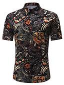 cheap Men's Shirts-Men's Basic Shirt - Geometric Print / Short Sleeve