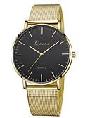 ieftine Quartz-Geneva Pentru femei Ceas de Mână Quartz Model nou Ceas Casual Cool Aliaj Bandă Analog Casual Modă Negru / Auriu / Roz auriu - Negru și Auriu Roz auriu / Alb Negru / Roz auriu Un an Durată de Via