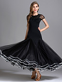 hesapli Kokteyl Elbiseleri-Balo Dansı Elbiseler Kadın's Performans Senior Emulation Silk / Tül / Buz İpek Drape Kısa Kollu Yüksek Elbise