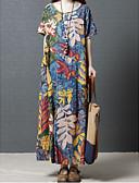 baratos Vestidos Estampados-Mulheres Vintage / Sofisticado Camiseta Vestido - Estampado, Floral / Geométrica / Arco-Íris Longo