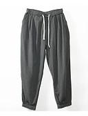 ieftine Pantaloni Bărbați si Pantaloni Scurți-Bărbați De Bază Bumbac / In Larg Harem Pantaloni - Mată Bleumarin / Toamnă