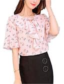 tanie T-shirt-Koszula Damskie Podstawowy Geometric Shape / Lato