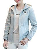 baratos Trench Coats e Casacos Femininos-Mulheres Para Noite Padrão Casaco Longo, Sólido Com Capuz Manga Longa Poliéster Rosa / Azul Claro M / L / XL