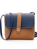 hesapli Gece Elbiseleri-Kadın's Çantalar PU Omuz çantası Zıt Renkler için Alışveriş / Randevu İlkbahar yaz YAKUT / Doğal Pembe / Kahverengi
