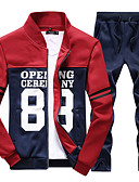 povoljno Muške jakne i kaputi-Muškarci Sport Dugih rukava Activewear Set Geometrijski oblici / Color block Ruska kragna / Ruska kragna