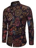 povoljno Muške košulje-Veći konfekcijski brojevi Majica Muškarci - Osnovni / Ulični šik Dnevno / Klub Lan Color block Slim, Print / Dugih rukava