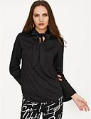 hesapli Kadın Kabanları ve Trençkotları-Kadın's V Yaka Bluz Solid Dışarı Çıkma Gül kurusu Doğal Pembe / Bahar / Bağcıklı / Flare Kol