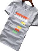 Χαμηλού Κόστους Ανδρικά μπλουζάκια και φανελάκια-Ανδρικά T-shirt Βασικό Μονόχρωμο / Γεωμετρικό Στρογγυλή Λαιμόκοψη / Κοντομάνικο