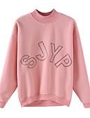 povoljno Majica s rukavima-Žene Slim Hlače - Jednobojni Blushing Pink / Izlasci