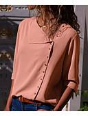 tanie Bluzka-Koszula Damskie Podstawowy Solidne kolory