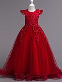 preiswerte Kleider für die Blumenmädchen-Kinder Mädchen Aktiv / Süß Party / Festtage Solide Pailletten / Mehrschichtig Kurzarm Maxi Baumwolle / Polyester Kleid Rosa
