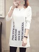 ieftine Tricou-Pentru femei În V Tricou Scrisă