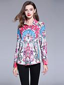 tanie T-shirt-Koszula Damskie Aktywny / Moda miejska, Nadruk W Tureckie Wzory