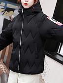 abordables Blazers y Chaquetas de Mujer-Mujer Noche Casual Un Color Regular Acolchado, Poliéster Manga Larga Invierno Con Capucha Negro / Rojo / Amarillo XL / XXL / XXXL