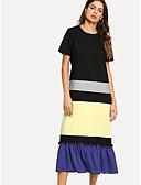 baratos Vestidos de Mulher-Mulheres Básico Sereia Vestido Estampa Colorida Altura dos Joelhos