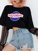 povoljno Majica s rukavima-Majica s rukavima Žene - Osnovni Dnevno Slovo Mrežica
