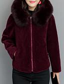 cheap Quartz Watches-Women's Faux Fur Fur Coat - Solid Colored