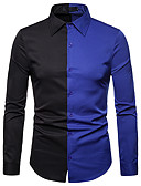 cheap Ice Skating Dresses , Pants & Jackets-Men's Business / Basic Shirt - Solid Colored / Color Block Patchwork