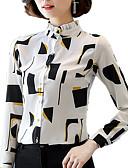 tanie Sukienki-Koszula Damskie Biznes / Podstawowy Geometric Shape