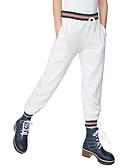 cheap Women's Pants-Women's Cotton Loose Harem Pants - Solid Colored High Waist White