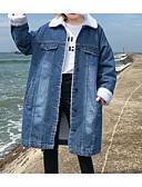 povoljno Traper jakne-Žene Dnevno Osnovni Dug Farmerkabátok, Jednobojni Odbačenost Dugih rukava Poliester Plava M / L / XL