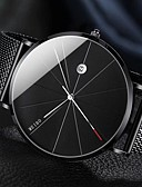 cheap Steel Band Watches-Men's Wrist Watch Quartz Stainless Steel Silver / Gold / Rose Gold 30 m Calendar / date / day Creative New Design Analog Casual Minimalist - Black Silver Rose One Year Battery Life / SSUO 377