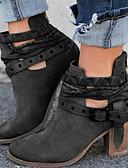 hesapli Kadın Kapşonluları-Kadın's Çizmeler Kalın Topuk Süet Bootiler / Bilek Botları Sonbahar Siyah / Kırmzı / Gri