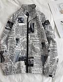 זול גברים-ג'קטים ומעילים-בגדי ריקוד גברים יומי בסיסי סתיו מידות גדולות רגיל ג'קט, אחיד / גיאומטרי צווארון חולצה שרוול ארוך פוליאסטר לבן / שחור / צהוב