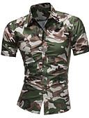 זול חולצות לגברים-להסוות חולצה - בגדי ריקוד גברים דפוס חום / שרוולים קצרים
