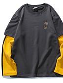 お買い得  メンズフーディー&スウェットシャツ-男性用 ベーシック スウェットシャツ - ソリッド